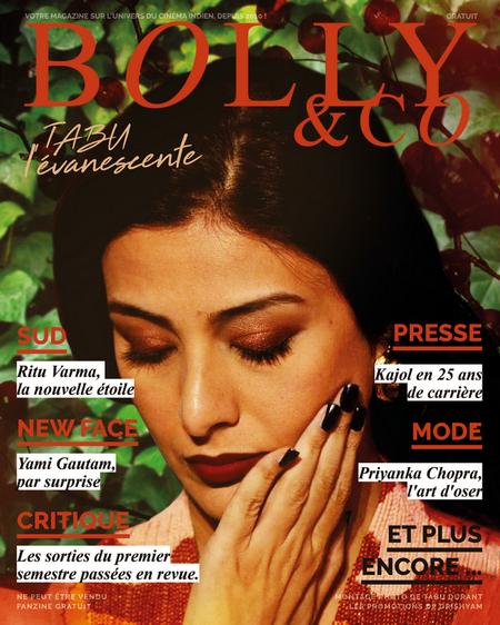 cover magazine français sur le cinéma indien avec actrice tabu